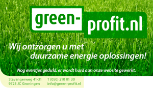 green-profit_underconstruction2